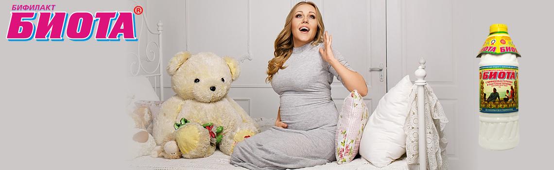 Дисбактериоз влагалища у беременных