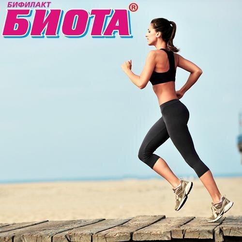 Спорт с Биотой