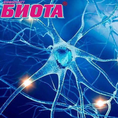 Нервная система психиатрия биота