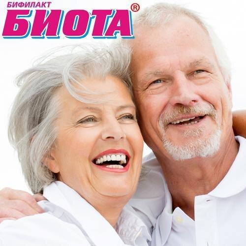 биота от старения