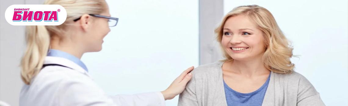 Дисбактериоз в гинекологии